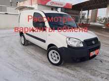 Иркутск Doblo 2014