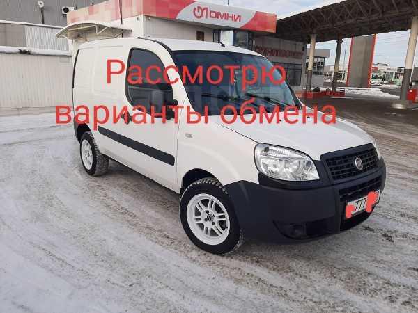 Fiat Doblo, 2014 год, 435 000 руб.