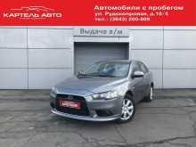 Новокузнецк Lancer 2013