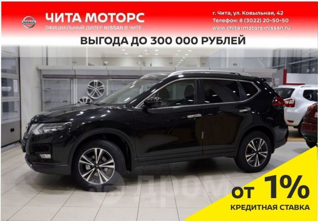 Nissan X-Trail, 2019 год, 2 038 000 руб.