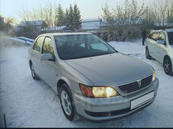 Toyota Vista, 1998 год, 310 000 руб.