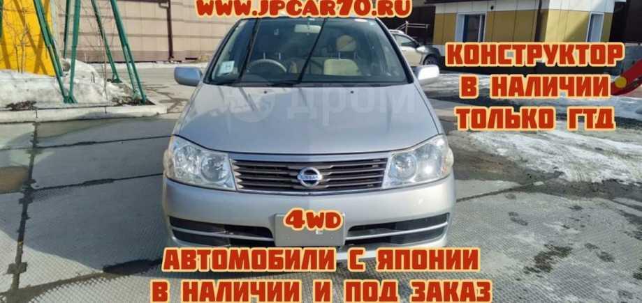 Nissan Liberty, 2001 год, 280 000 руб.