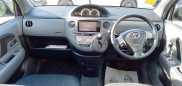 Toyota Sienta, 2015 год, 665 000 руб.