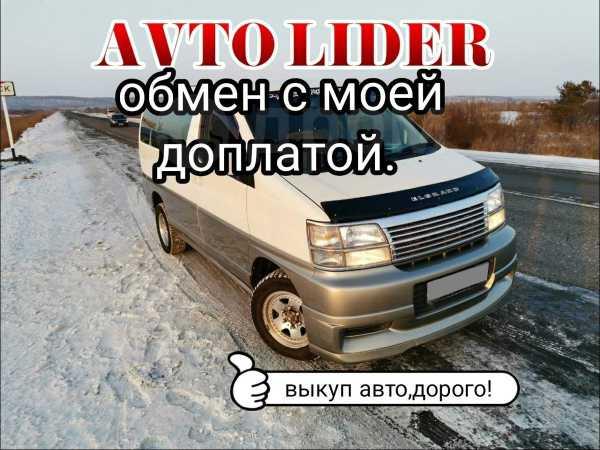 Nissan Elgrand, 1998 год, 375 000 руб.