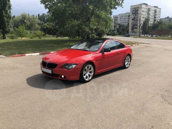 BMW 6-Series, 2005 год, 690 000 руб.