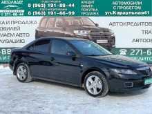 Красноярск Mazda6 2007
