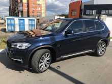 Москва X5 2015