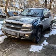 Омск TrailBlazer 2004