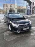 Toyota Camry, 2015 год, 1 275 000 руб.