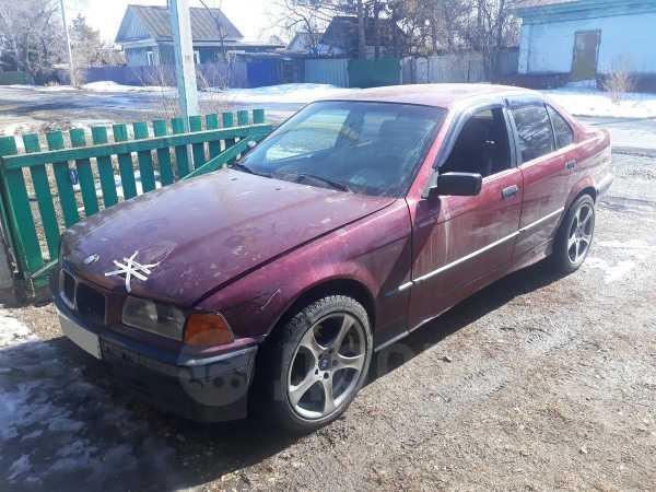 BMW 3-Series, 1994 год, 65 000 руб.