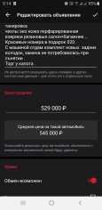 Лада Веста, 2017 год, 527 000 руб.