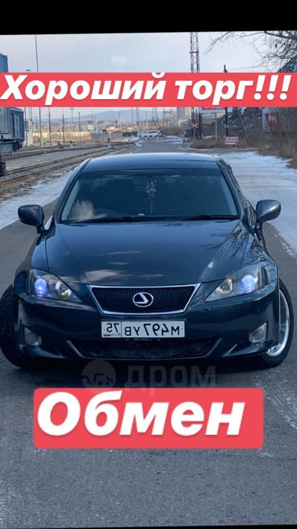Lexus IS250, 2007 год, 750 000 руб.