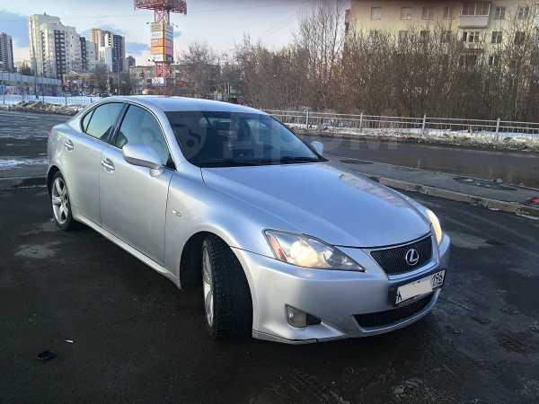 Lexus IS250, 2007 год, 609 000 руб.
