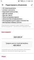 Kia Cerato, 2009 год, 345 000 руб.