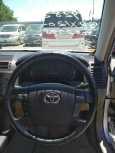Toyota Mark X, 2007 год, 333 000 руб.