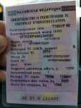 Citroen C5, 2010 год, 410 000 руб.