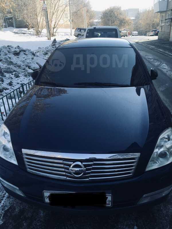 Nissan Teana, 2006 год, 490 000 руб.