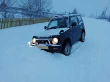 Новокузнецк Pajero Mini 1997