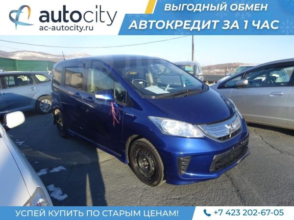 Honda Freed, 2012 год, 670 000 руб.