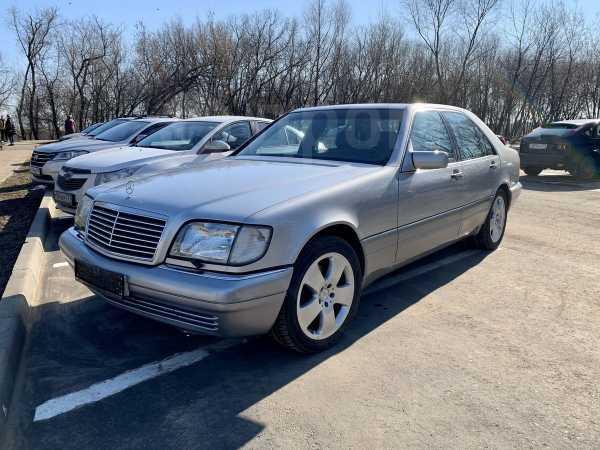 Mercedes-Benz S-Class, 1994 год, 1 050 000 руб.