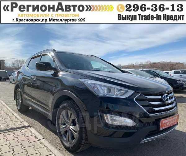 Hyundai Santa Fe, 2013 год, 1 140 000 руб.