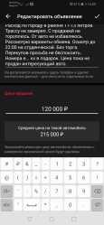 Лада 4x4 2131 Нива, 2008 год, 140 000 руб.
