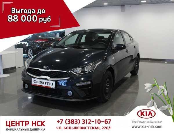 Kia Cerato, 2019 год, 1 086 900 руб.
