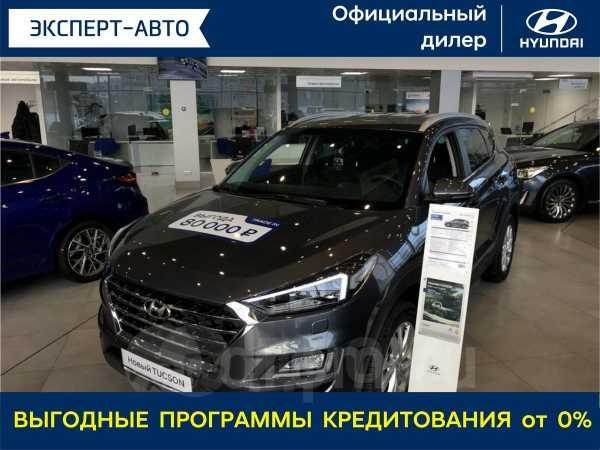 Hyundai Tucson, 2020 год, 2 044 000 руб.