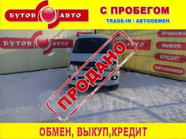 Toyota Lite Ace Noah, 1998 год, 459 000 руб.