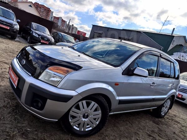 Ford Fusion, 2007 год, 288 000 руб.
