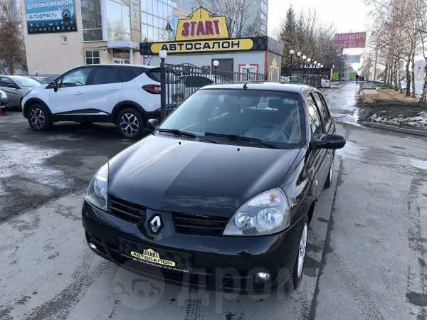 Renault Symbol, 2008 год, 257 000 руб.