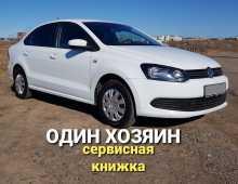 Улан-Удэ Polo 2014
