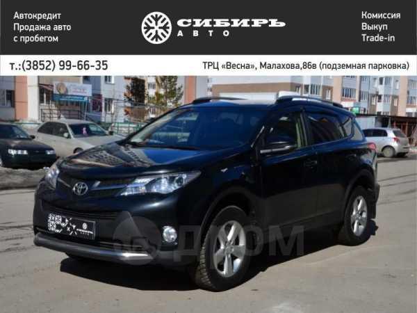Toyota RAV4, 2014 год, 1 289 000 руб.