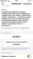 ИЖ 2126 Ода, 2002 год, 30 000 руб.
