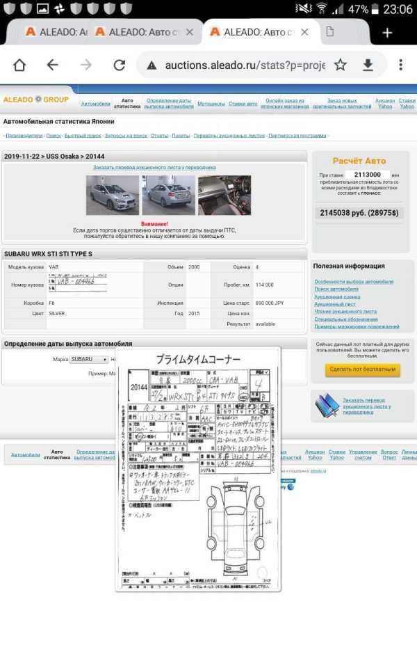 Subaru Impreza WRX STI, 2015 год, 1 850 000 руб.