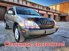 Новосибирск RX300 2001