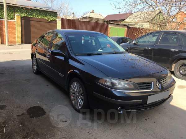 Renault Laguna, 2005 год, 218 000 руб.