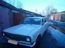 Ангарск 24 Волга 1986