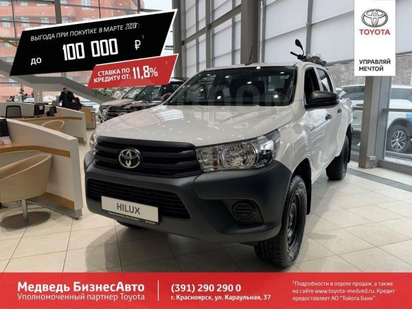 Toyota Hilux Pick Up, 2019 год, 2 306 000 руб.