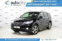 Новосибирск CR-V 2013