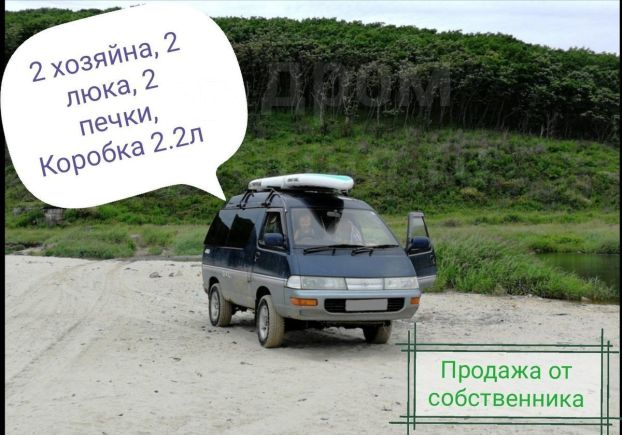 Toyota Town Ace, 1995 год, 259 000 руб.