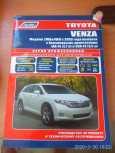 Toyota Venza, 2009 год, 1 140 000 руб.