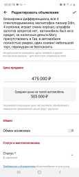 Лада Гранта Спорт, 2018 год, 530 000 руб.