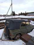 УАЗ 469, 1994 год, 37 000 руб.
