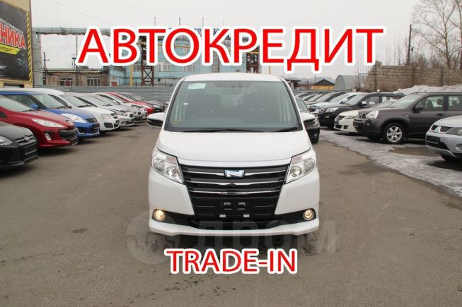 Toyota Noah, 2015 год, 1 190 000 руб.