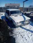 Лада 2106, 1987 год, 50 000 руб.