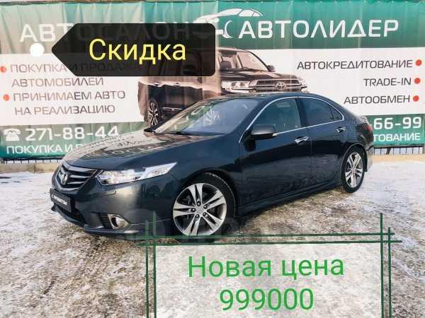 Honda Accord, 2012 год, 1 050 000 руб.