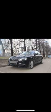 Москва A4 2014