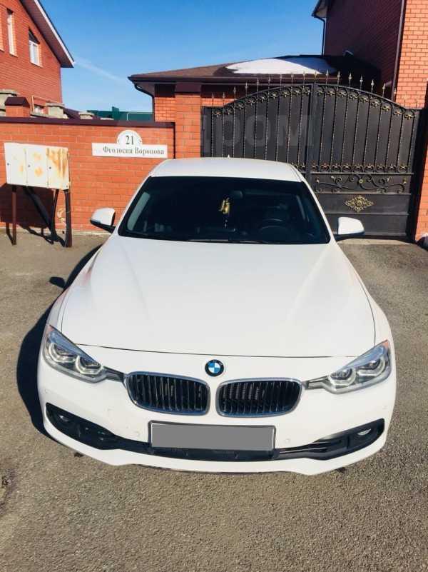 BMW 3-Series, 2015 год, 1 220 000 руб.