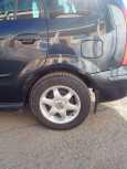 Mazda Premacy, 1999 год, 240 000 руб.